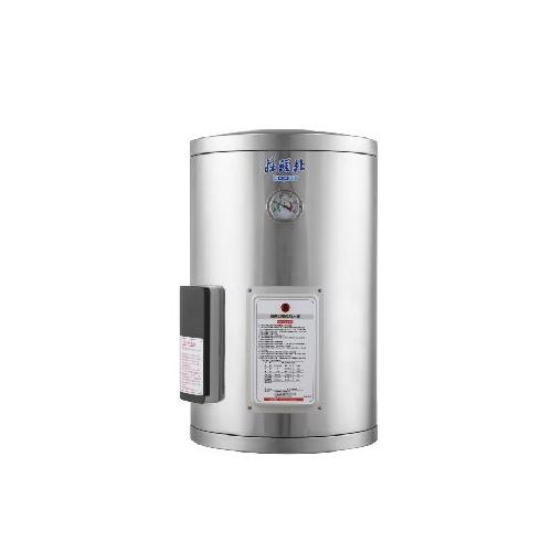 (全省安裝)莊頭北12加侖直掛式儲熱式熱水器TE-1120