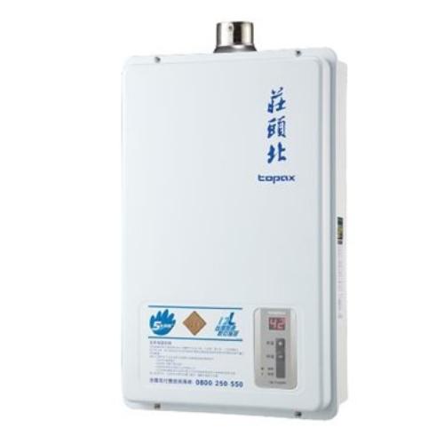 (全省安裝)莊頭北12公升數位式DC強制排氣熱水器TH-7126FE