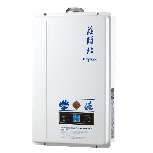 (全省安裝)莊頭北16公升數位適恆溫分段火排DC強制排氣熱水器TH-7168FE