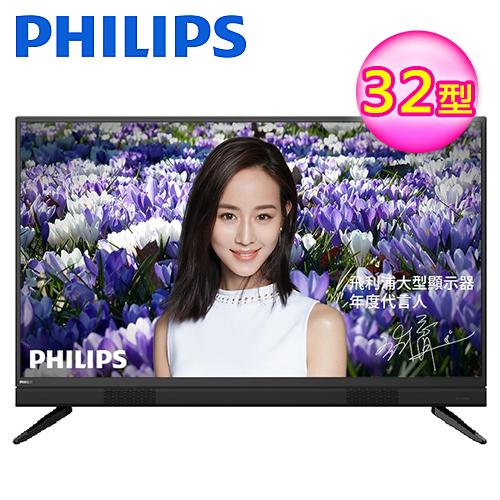 【Philips 飛利浦】32型 液晶顯示器+視訊盒 32PHH5583