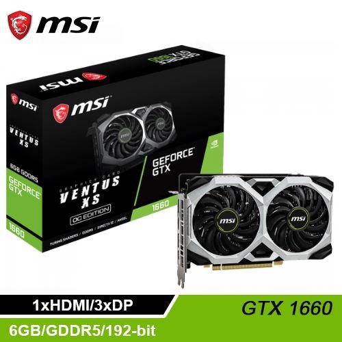 【MSI 微星】GeForce GTX 1660 VENTUS XS 6G OC 顯示卡