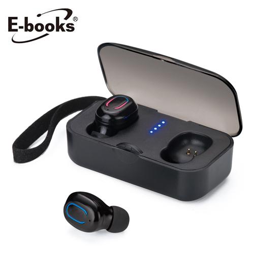 【E-books】SS6 真無線微型藍牙5.0立體聲耳機