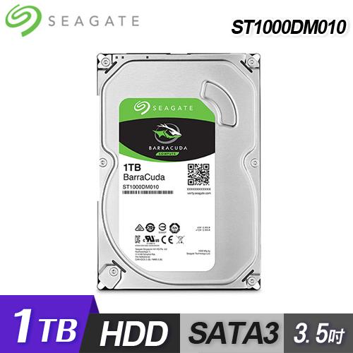 Seagate 希捷 1TB/64M/3.5吋/SATA3/2年 內接硬碟