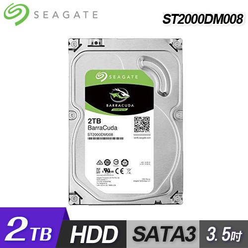 【Seagate 希捷】桌上型 2TB 3.5吋 SATAⅢ 硬碟 (ST20000DM008)