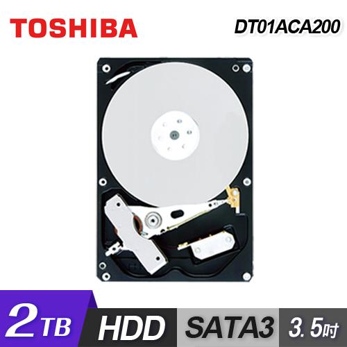 TOSHIBA 東芝 2TB/64MB/3.5吋/SATAIII