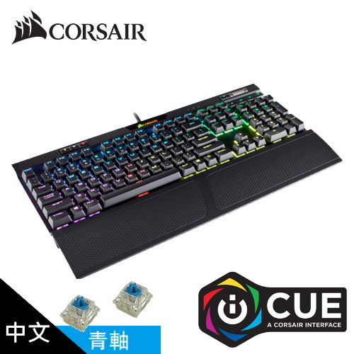 【CORSAIR 海盜船】K70 RGB MK2 機械式鍵盤(青軸/中文)