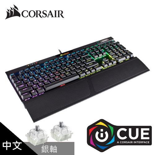 【CORSAIR 海盜船】K70 RGB RAPIDFIRE 機械式鍵盤(銀軸/中文)
