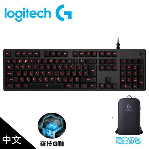 Logitech 羅技 G413 機械式背光遊戲鍵盤 黑