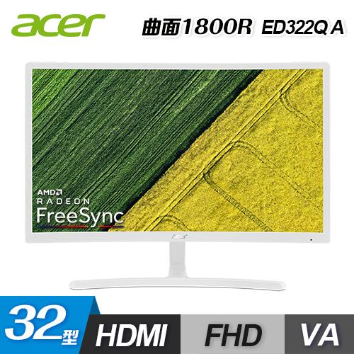 【Acer 宏碁】ED322Q A 32型VA曲面廣視角螢幕