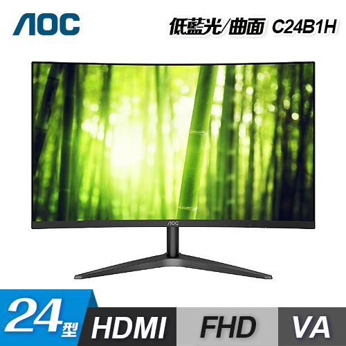 【AOC】24型 FHD 曲面VA 液晶螢幕(C24B1H)