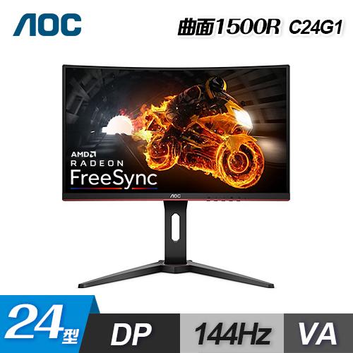 【AOC】24型 曲面電競螢幕(C24G1)