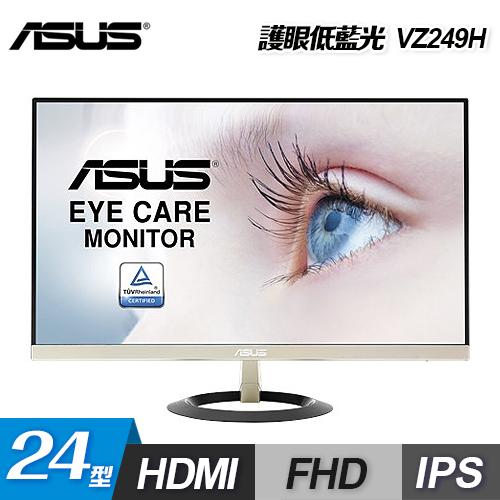 華碩 VZ249H 超薄邊框 24型