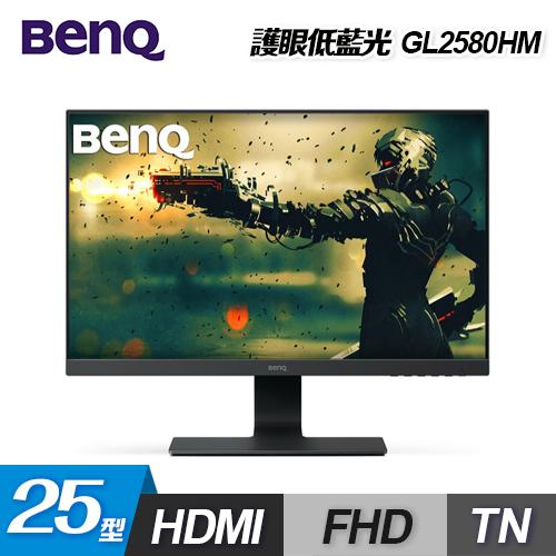 BenQ 25型 GL2580HM-FL 薄邊框護眼寬螢幕