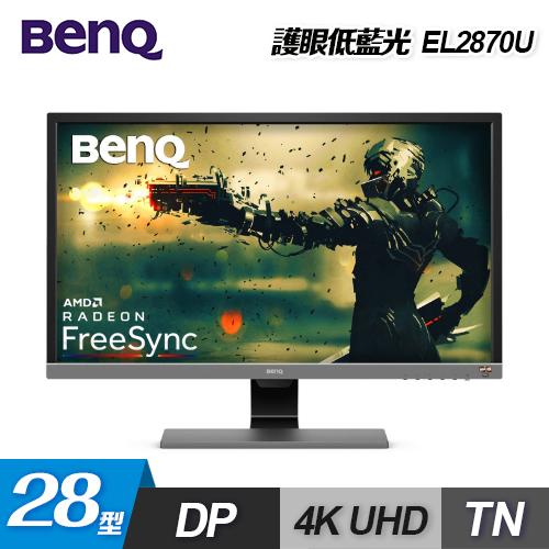 BenQ EL2870U 28吋 舒視屏護眼液晶螢幕