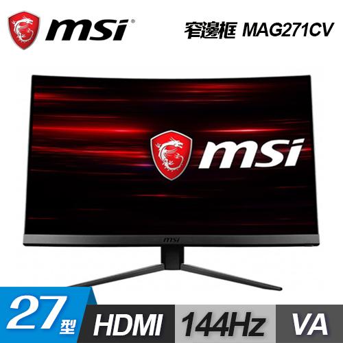 【MSI 微星】Optix MAG271CV 27型 窄邊框電競曲面螢幕