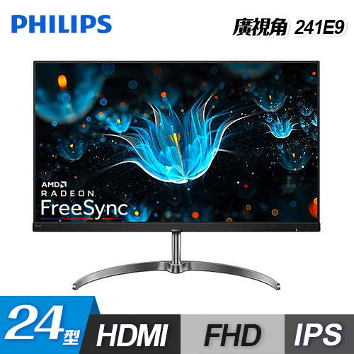 【Philips 飛利浦】241E9 24型 IPS 液晶顯示器