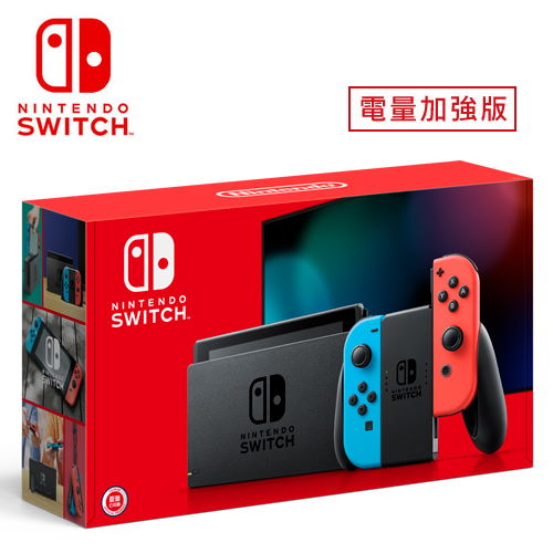 【NS 主機】任天堂 New Nintendo Switch 新版主機 (電光紅/藍)