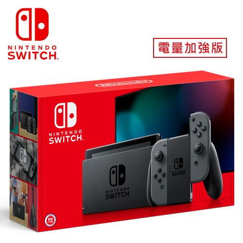 【NS 主機】任天堂 New Nintendo Switch 新版主機 (灰/黑)