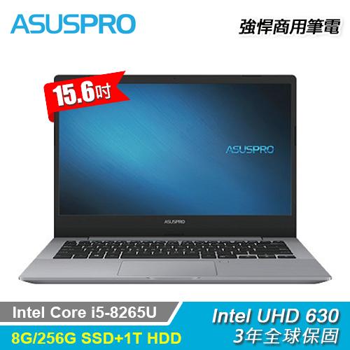【ASUSPRO】P3540FA-0091A8265U 15.6吋 長效型商用筆電