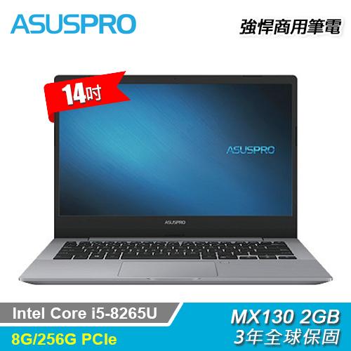 【ASUS 華碩】P5440FF-0241A8265U 14吋商用筆電
