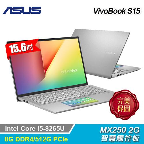 【ASUS 華碩】VivoBook S532FL-0052S8265U 15吋筆電-銀定了