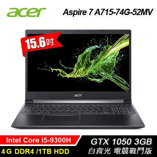 【Acer 宏碁】Aspire 7 A715-74G-52MV 15.6吋 戰鬥版電競筆電 黑色