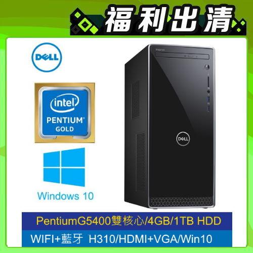 DELL戴爾 Intel G5400雙核 1TB大容量 Win10電腦(3670-R1208STW)