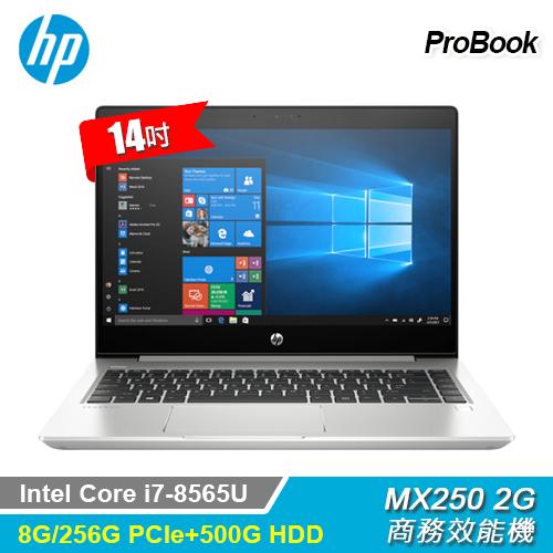 【HP 惠普】ProBook 440 G6 14吋商用筆電 7VH26PA-BM1