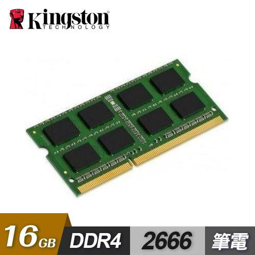 【Kingston 金士頓】DDR4 2666 16G 筆記型記憶體(KVR26S19D8/16)