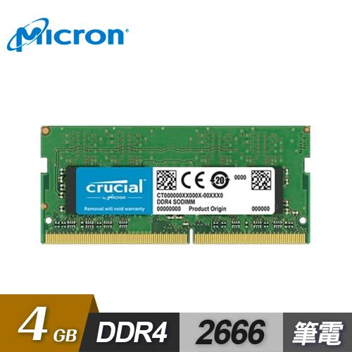 【Micron 美光】Crucial DDR4 2666 4GB 筆記型記憶體