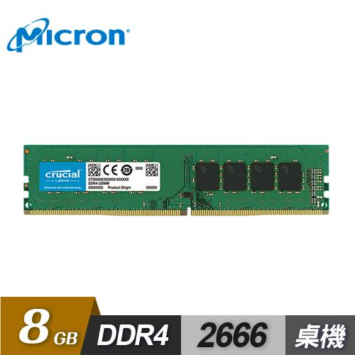 Micron 美光 Crucial 8GB DDR4 2666 桌上型記憶體