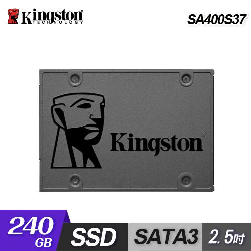 【Kingston 金士頓】SA400S37 240GB SSD 2.5吋固態硬碟
