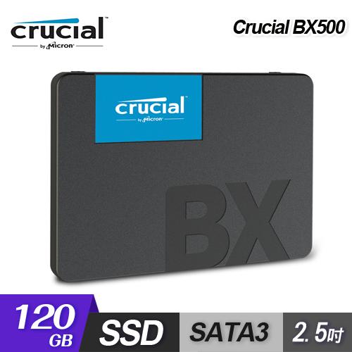 【Micron 美光】Crucial BX500 120G SSD 2.5吋固態硬碟