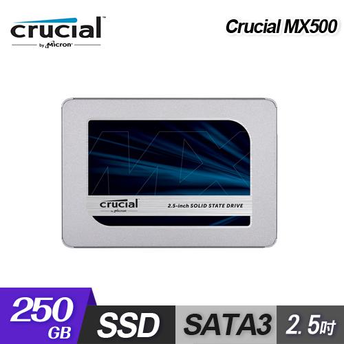 【Micron 美光】Crucial MX500 500G SSD 2.5吋固態硬碟