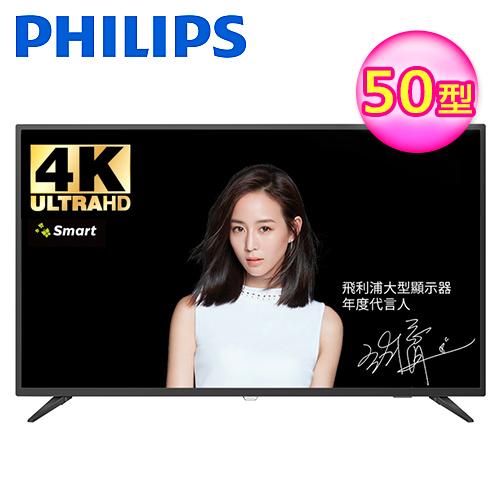 ★送基本安裝★【Philips 飛利浦】50型4K智慧連網顯示器+視訊盒(50PUH6193)