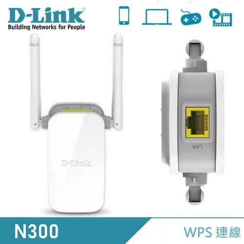 D-Link DAP-1325 N300無線延伸器