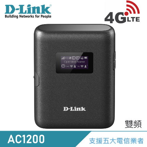 【D-Link 友訊】DWR-933(B1) 4G LTE可攜式無線路由器