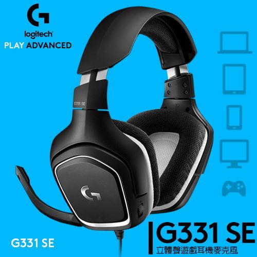 【Logitech 羅技】G331 SE 立體聲電競耳機麥克風 超值版