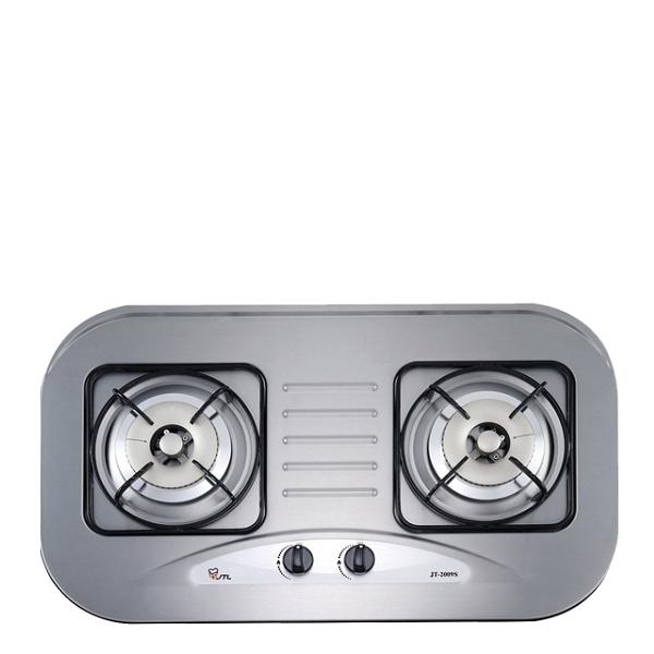 (全省安裝)喜特麗二口爐檯面爐(與JT-2009S同款)瓦斯爐桶裝瓦斯JT-2009S_LPG