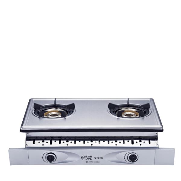 (全省安裝)喜特麗雙口嵌入爐內焰型(與JT-2999S同款)瓦斯爐天然氣JT-2999S_NG1