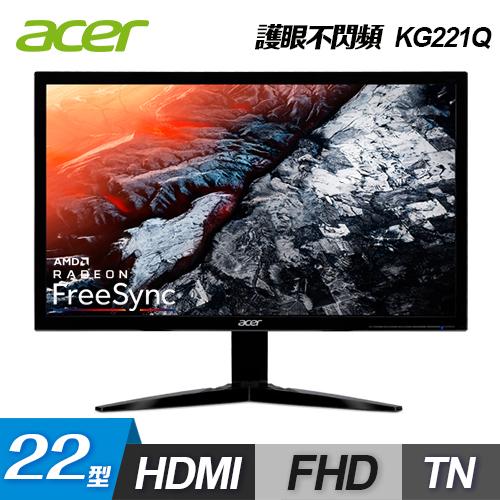 【Acer 宏碁】22型 極速電競液晶螢幕(KG221Q)