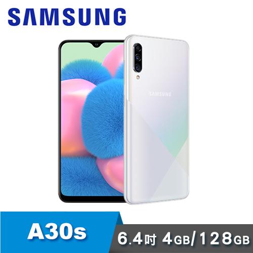 【SAMSUNG 三星】Galaxy A30s 6.4吋八核智慧手機(4G/128G) 冰晶白
