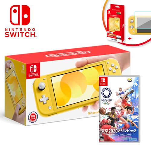 【NS組合 】任天堂 Switch Lite 黃色主機+2020 東京奧運 《中文版》+堅硬外殼+保護貼