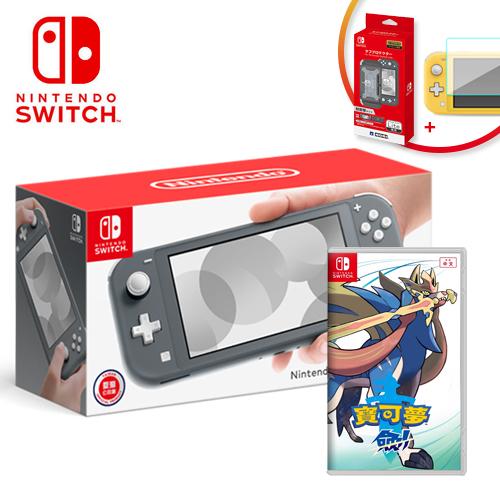 【NS組合】任天堂 Switch Lite 灰色主機+寶可夢 劍 Pokemon Sword《中文版》+堅硬外殼+保護貼