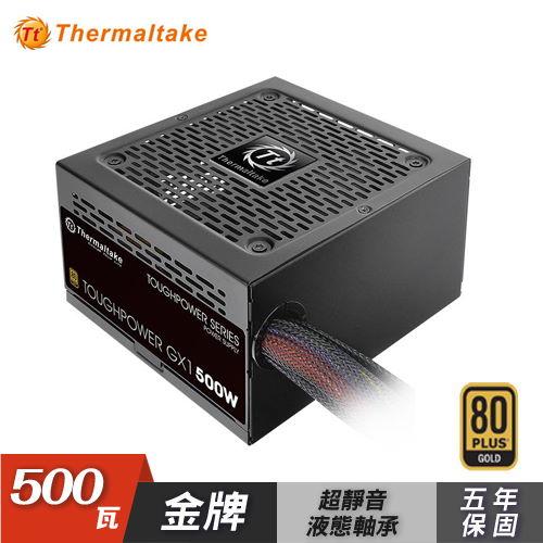 曜越 Toughpower GX1 500W 金牌 電源供應器