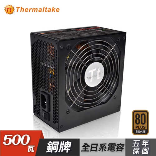 TR2 500W 銅牌全日系電容/非模組
