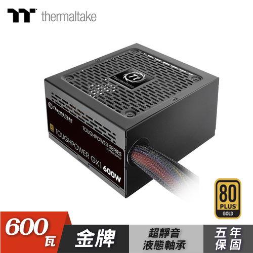 【曜越】Toughpower GX1 600W 金牌 電源供應器