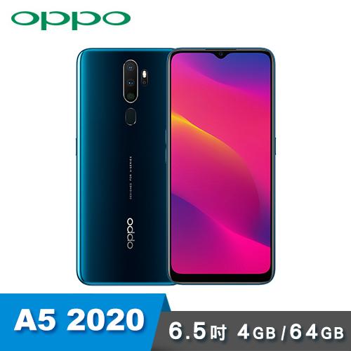 【OPPO】A5 2020 超廣角四鏡頭大電量手機(4G/64G) 湖光綠
