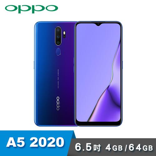 【OPPO】A5 2020 超廣角四鏡頭大電量手機(4G/64G) 星雲紫