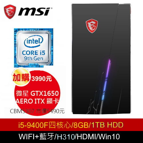 【MSI 微星】Infinite S 9-069TW 電競桌機